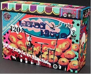 魔法少女まどか☆マギカ GRIEF・BOX2012 劇団イヌカレープロデュース