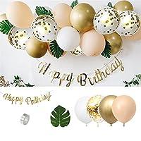 バルーン 19pcs /セットレトログリーンバルーンマカロンスキンアボカドグリーンブラウンコーヒーバルーンバナー誕生日パーティーの装飾 (Color : A2 22pcs)