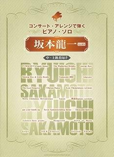 Ryuichi Sakamoto : Piano Solo Sheet Music Collection Book - Concert Arrange