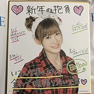 モーニング娘。′20 生田衣梨奈 コレクション色紙 2020 モーニング娘あいどるらぶ...