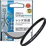 Kenko レンズフィルター PRO1D Lotus プロテクター 77mm レンズ保護用 撥水・撥油コーティング 917725
