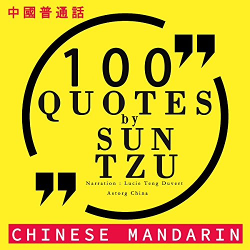 100 quotes by SunTzu The Art of War in Chinese Mandarin audiobook cover art
