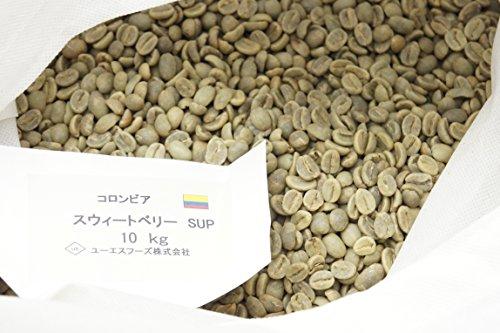 コロンビア スウィートベリー SUP【USプレミアム】コーヒー生豆 グラム販売 (800g)