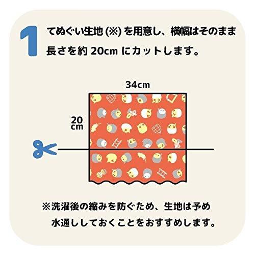 【なごみ×濱文様】てぬぐいセキセイインコ(ピンク)
