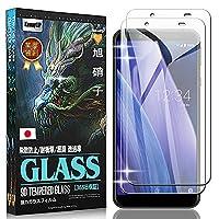 【2枚セット】For Sense3 Basic SHV48 用保護フィルム Android ONE S7 ガラスフィルム 耐衝撃 【日本製素材旭硝子製】強化ガラス 耐指紋 硬度20H 指紋防止 保護シート Sense3 Basic