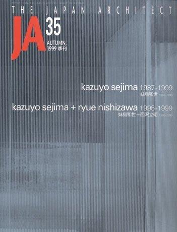 JA―The Japan architect (35(1999年秋号)) 妹島和世 1987-1999 妹島和世+西沢立衛 1996-1999