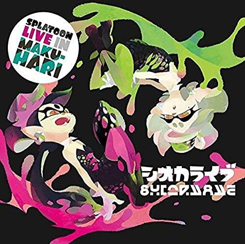 Splatoon Live in Makuhari