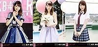 【柏木由紀】 公式生写真 AKB48 「LOVE TRIP / しあわせを分けなさい」 劇場盤 3種コンプ