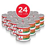 Hill's Science Diet Wet Cat Food, Kitten, Savory Turkey Entrée, 5.5 oz, 24-pack