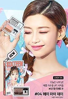 [16 BRAND] Eye Magazine Eye shadow 04 HEY MY DAY