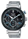 Pulsar Herren Chronograph Solar Uhr mit Edelstahl Armband PZ5065X1