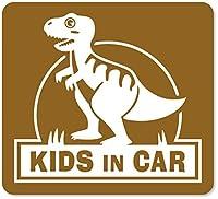 imoninn KIDS in car ステッカー 【マグネットタイプ】 No.71 ティラノサウルスさん (ゴールドメタリック)