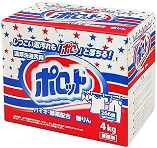 東京下町の老舗洗剤屋さんが考えた【濃厚洗濯洗剤】泥汚れがスッキリ落ちるポロット 4kg