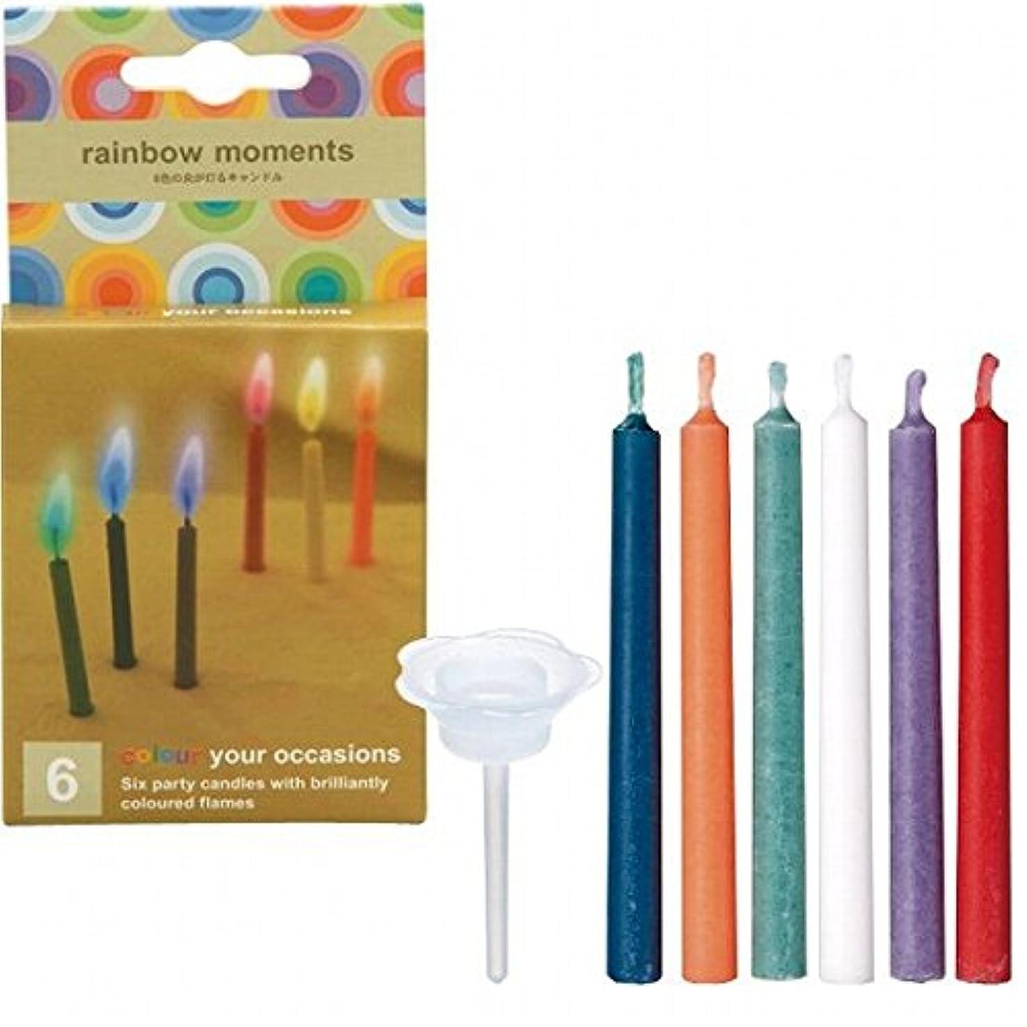 キャッシュ不承認宿題カメヤマキャンドル( kameyama candle ) rainbowmoments(レインボーモーメント)6色6本入り 「 6本入り 」 キャンドル