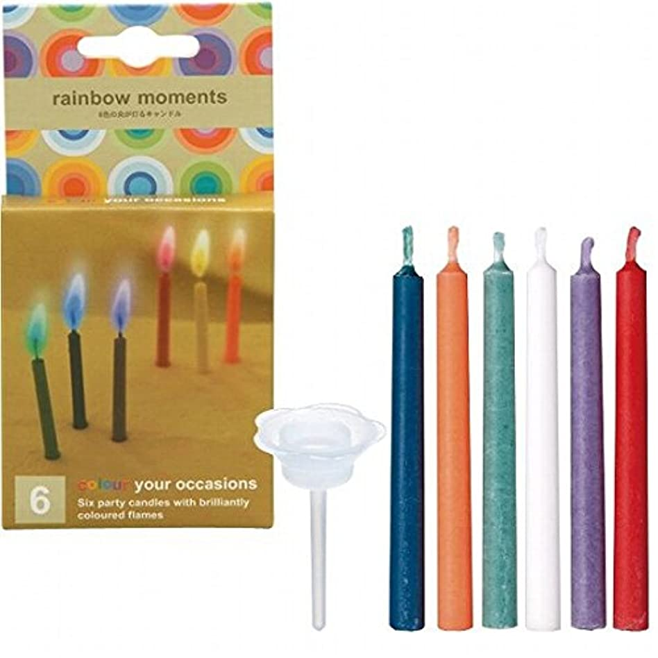 記念碑話す体細胞カメヤマキャンドル( kameyama candle ) rainbowmoments(レインボーモーメント)6色6本入り 「 6本入り 」 キャンドル