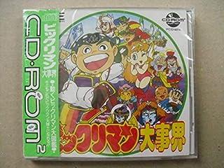 PCE CD-ROM2 ビックリマン 大事界 PCエンジン