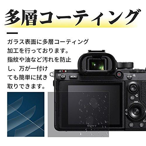 『【BACKPACKER】 カメラ液晶保護ガラス 液晶プロテクター 0.33mm強化ガラス使用 9H硬度 高鮮明 Canon EOS 9000D用』のトップ画像