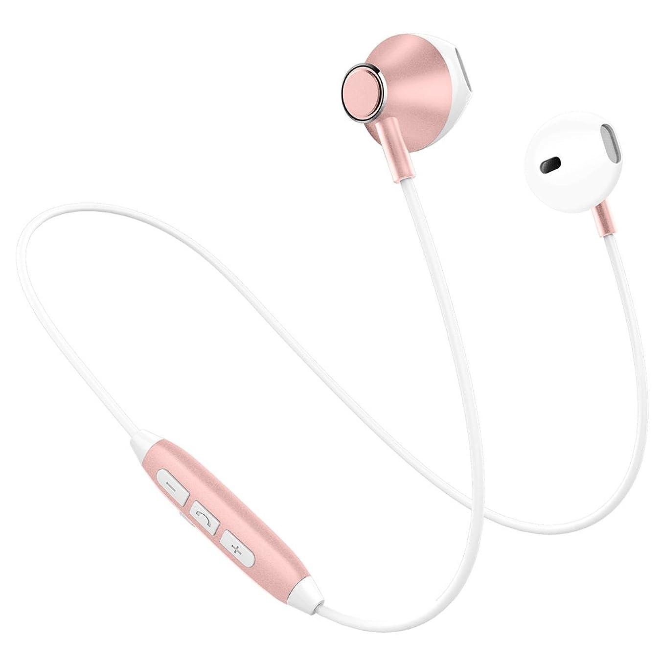 領収書海岸各Picun H2 Bluetooth イヤホン 高音質 スマホ二台接続支持 IPX4防水防汗 ノイズキャンセリング マグネット搭載 イヤフォン リモコン マイク付き ブルートゥース イヤホン Bluetooth4.1 ワイヤレス イヤホン Phone Android対応 (ローズゴールド)