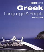 Greek Language & People (BBC Active)