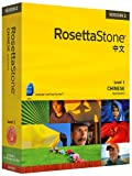 Rosetta Stone V2: Chinese, Level 1 [OLD VERSION]