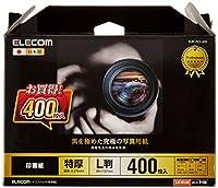 エレコム 写真用紙 L判 400枚 光沢 印画紙 特厚 0.270mm 日本製 【お探しNo:D168】 EJK-RCL400