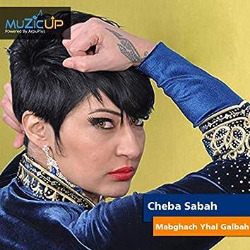 Mabghach Yhal Galbah