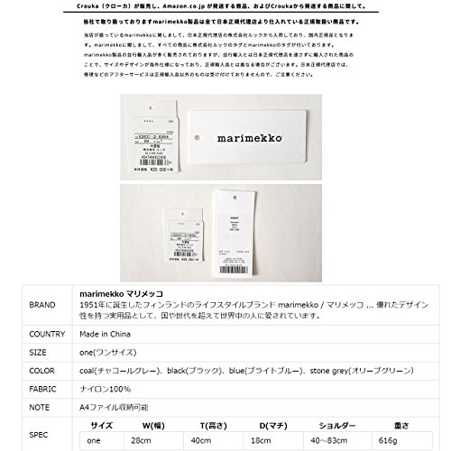 marimekko(マリメッコ)『Buddyバックパック(52_1_52199247538)』