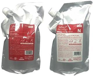 ミルボン リシオ アテンジェ ヒートケア シャンプー 1000ml + トリートメントN 1000g 詰替用セット