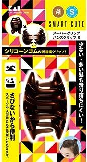 スマートキュート(SmartCute)スーパーグリップバンスクリップS茶 HC3313