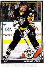 jaromir jagr hockey cards