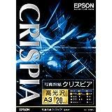 EPSON 写真用紙クリスピア<高光沢>A3 20枚 KA320SCKR