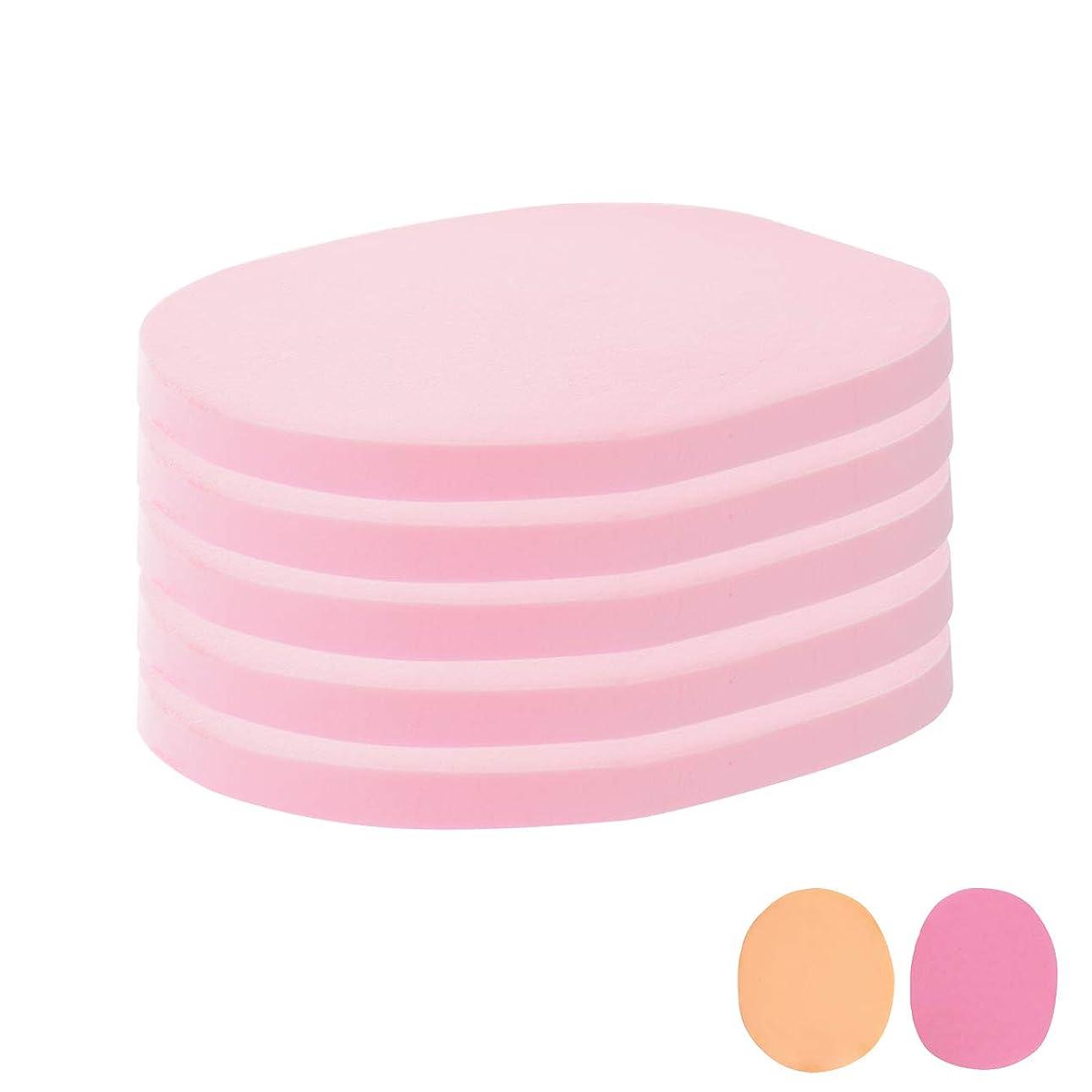 配偶者申請中誰がフェイシャルスポンジ 全4種 7mm厚 (きめ細かい) 5枚入 ピンク [ フェイススポンジ マッサージスポンジ フェイシャル フェイス 顔用 洗顔 エステ スポンジ パフ クレンジング パック マスク 拭き取り ]