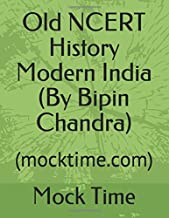 Old NCERT History Modern India (By Bipin Chandra): (mocktime.com)