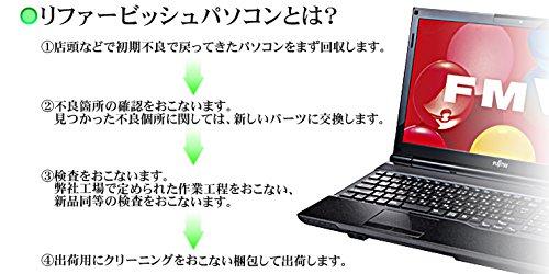 『富士通 FMV ESPRIMO P P770/B FMVNP3FE notebook リファビッシュPC Windows7 Pro32 Corei5 160GB 12.1 インチ 液晶 無線LAN』の1枚目の画像