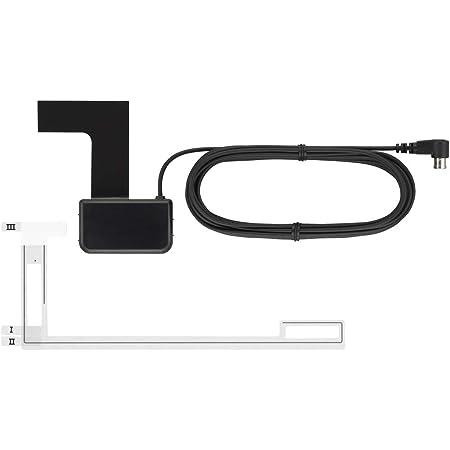 Kenwood Dab Antenne Cx Dab1 Scheibenklebeantenne Für Elektronik