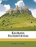 Kaurava Pandaveeyam (Telugu Edition)