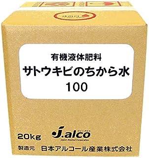 日本アルコール 有機液体肥料 サトウキビのちから水100 20kg