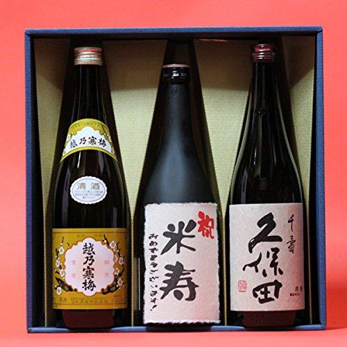 米寿〔べいじゅ〕(88歳)おめでとうございます!日本酒本醸造+久保田千寿+越乃寒梅白720ml 3本ギフト箱 茶色クラフト紙ラッピング 祝米寿のし 飲み比べセット