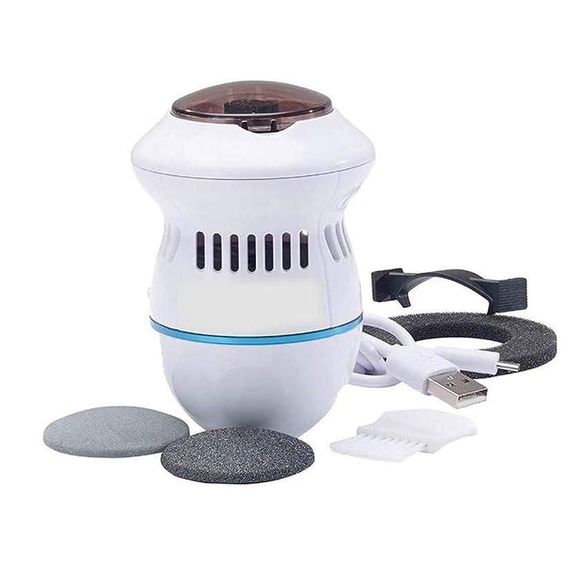中央バイナリ麦芽フットファイルとカルスリムーバー内蔵の足と手のための充電式電動電動カルス