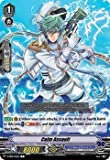 Cardfight!! Vanguard - Calm Assault - V-EB08/056EN - C - V Extra Booster 08: My Glorious Justice