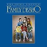 【Amazon.co.jp限定】愛が地球救うんさ! だってでんぱ組.incはファミリーでしょ[初回限定盤A](CD+DVD)(A4オリジナルクリアファイル付き)