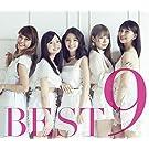 9Nine - Best9 (Type C) (2CDS) [Japan LTD CD] SECL-1931