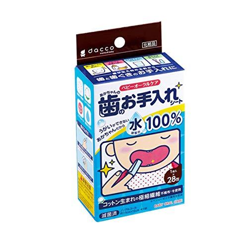 ダッコ dacco 単包滅菌済ウエットシート あかちゃんの歯のお手入れシート 7.5cm×15cm 4ツ折 1枚入 28包