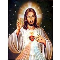 イエスの手描きの聖心 木製パズル子供のための35ピースブレインチャレンジおもちゃのパズルを解凍ギフト安全で無毒