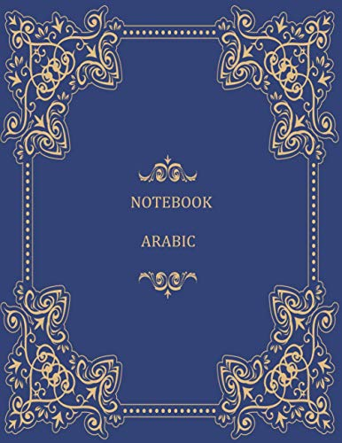 Blue Notebook: 200 pages journal,classic/8.5×11 in (21.59×27.94 cm) 200 lined pages