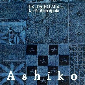 Ashiko by I.K. Dairo Mbe and His Blue Spot (1994-06-15)