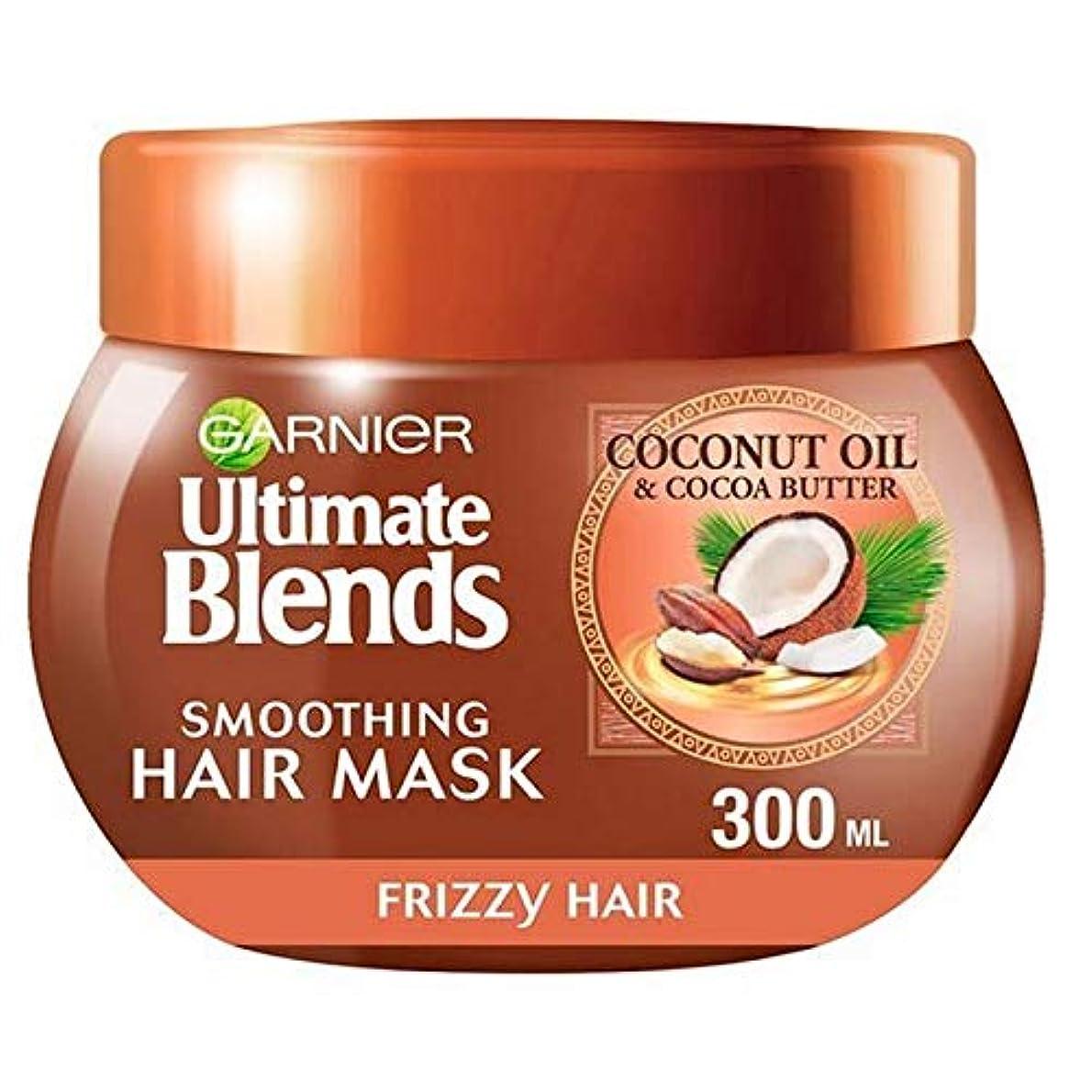 作り若いフリッパー[Garnier ] 究極のブレンドココナッツオイル縮れた毛のマスク300ミリリットル - Ultimate Blends Coconut Oil Frizzy Hair Mask 300ml [並行輸入品]
