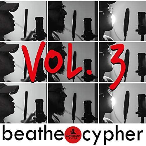 GYOBO, MZA & Guti feat. Dantez Sama & Third Chamber Label