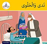 The Arabic Club Readers: Yellow Band: Nada and the Sweets...