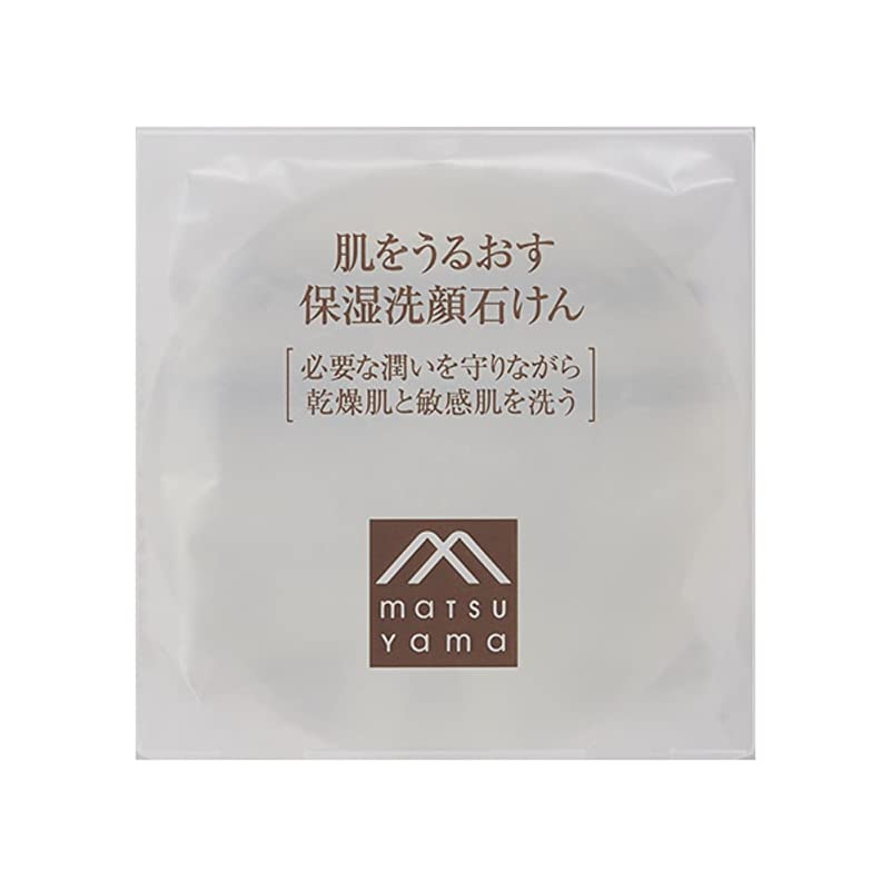 有毒統治する反対肌をうるおす保湿洗顔石けん(洗顔料) [乾燥肌 敏感肌]